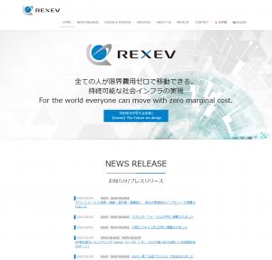 株式会社REXEV (レクシヴ)