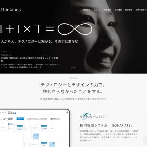 Thinkings株式会社