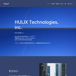 株式会社HULIX