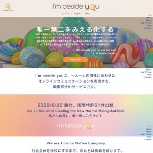 株式会社I'm beside you