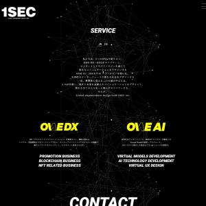 株式会社1SEC(ワンセック)