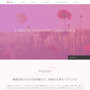 LiLz(リルズ)株式会社