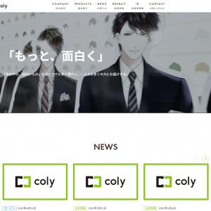 株式会社Coly(コリー)