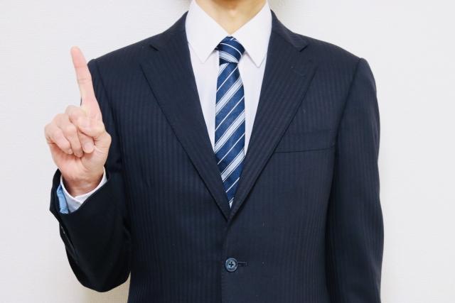 ITフリーランスになるときの前提を説明する担当者