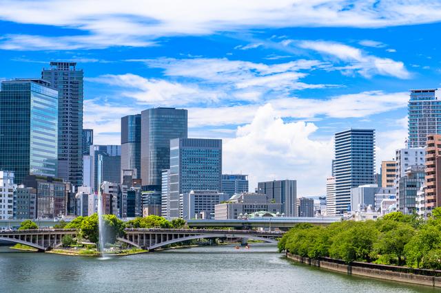 日本政策金融公庫大阪支店の行き方