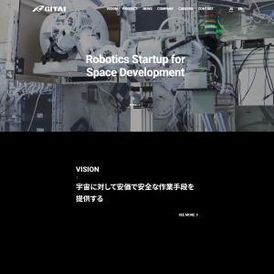 GITAI Japan株式会社