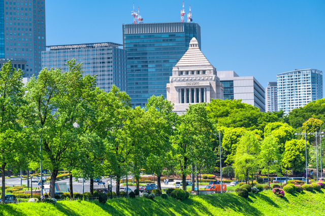 日本政策金融公庫の機関