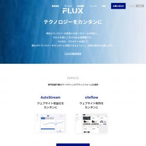 株式会社FLUX