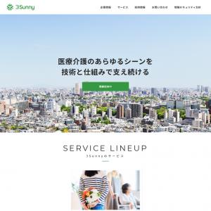 株式会社3Sunny(スリーサニー)