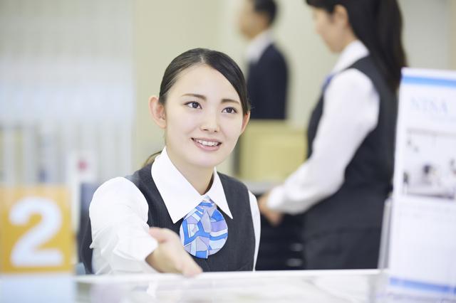 日本政策金融公庫の最新情報