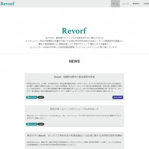 株式会社Revorf