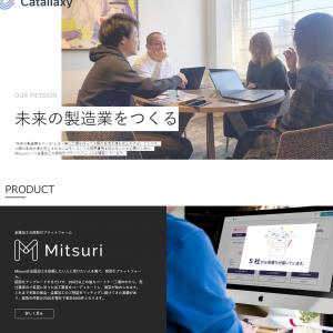 株式会社Catallaxy(カタラクシー)