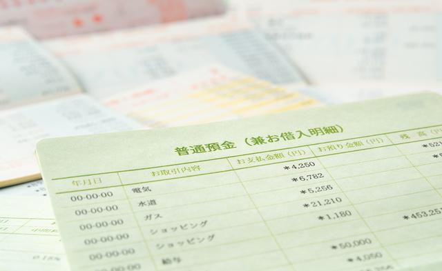 日本政策金融公庫の融資制度一覧