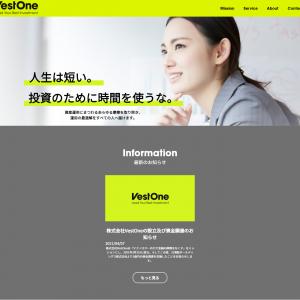 株式会社VestOne