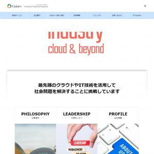 ユニファイド・サービス株式会社