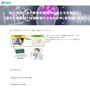株式会社JiMED(ジーメド)