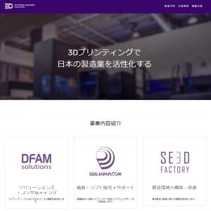 株式会社3D Printing Corporation