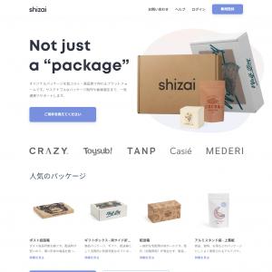 株式会社shizai