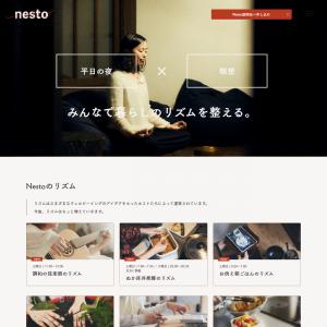 株式会社NESTO(ネスト)