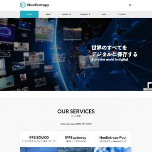 NonEntropy Japan株式会社
