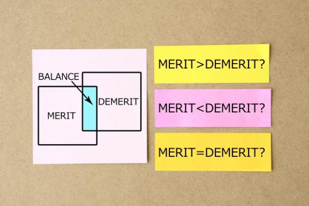 メリットとデメリットを様々な角度から分析