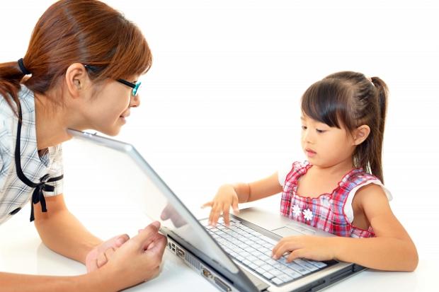 オンライン家庭教師のメリット