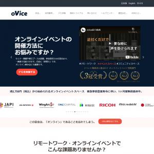 oVice株式会社