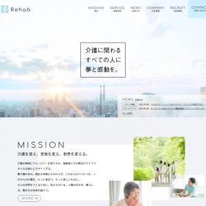 株式会社Rehab for JAPAN(リハブフォージャパン)
