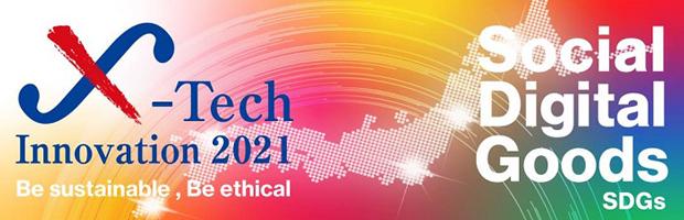 X-Tech-Innovation-2021