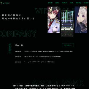 株式会社VARK