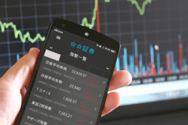 ネット証券のアプリで株式売買